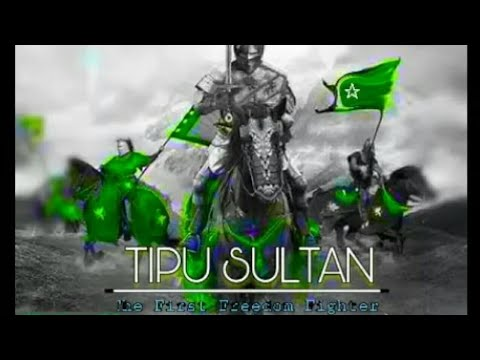 जो भारत की शान है Wo Tipu Sultan Hai DJ Mix QAWWALI SUPER HIT New Qawwali 2018
