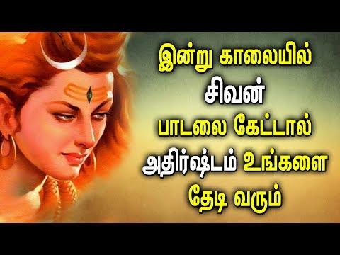 powerful-shivan-tamil-bhakti-padalgal-|-shivan-bhakti-padal-tamil-|-best-tamil-devotional-songs