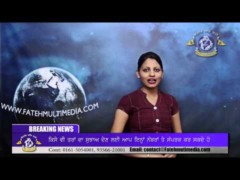 ONLINE NEWS CHANNEL FATEH MULTIMEDIA.COM  COMING SOON