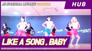 Like A Love Song, Baby Line da…