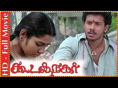 Koodal Nagar | Full Tamil Movie | Bharath | Bhavana | Sandhy