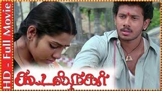 Koodal Nagar | Full Tamil Movie | Bharath | Bhavana | Sandhya