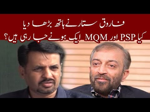MQM To Join Hands With Their Opponents? | Live With Nasrullah Malik