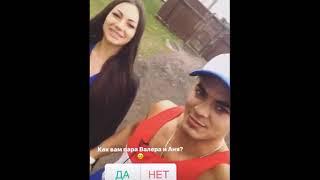 Ольга Бузова, Алексей Купин, Майя Донцова в сторис 09 05 2019