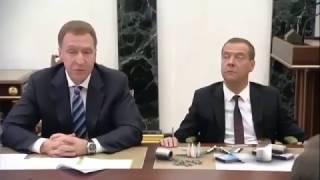 Обложка Медведев У нас было 2 пакетика травы 75 ампул мескалина 5 пакетиков диэтиламид лизергиновой