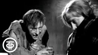 Жизнь Матвея Кожемякина. Максим Горький. Серия 1 (1968)