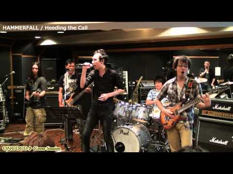Heeding the Call - HAMMERFALL Cover Session Vol.2_2012/08/04【ONCOCO♪】