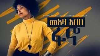 Meaza Abebe - Fano