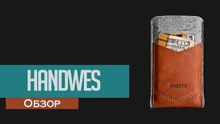 Чехлы HandWers для iPhone(, 2016-05-24T09:07:57.000Z)