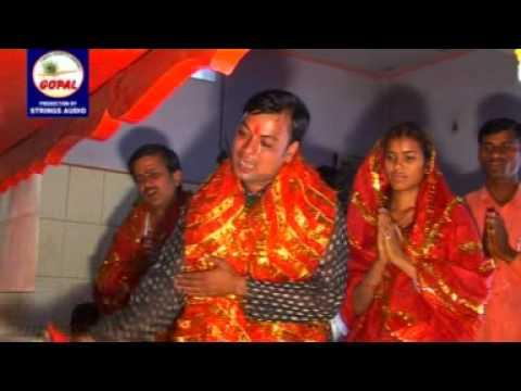 maa mahamaya ki aarti-daya mayi daya karo - Gopal Pandey
