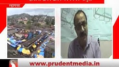 AWARENESS ON DOWNTOWN PLANNING SCHEME FOR MAPUSA _Prudent Media Goa