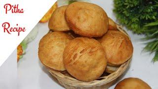 যে পিঠাটি আপনি জীবনেও খান নি but এতটাই মজার যে বারবার ভুল করে খেতে চাইবেন | Pitha Recipe Bangla