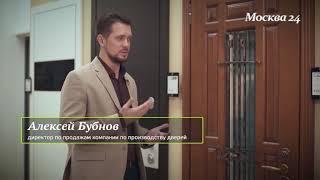 видео Где купить входные двери в Москве