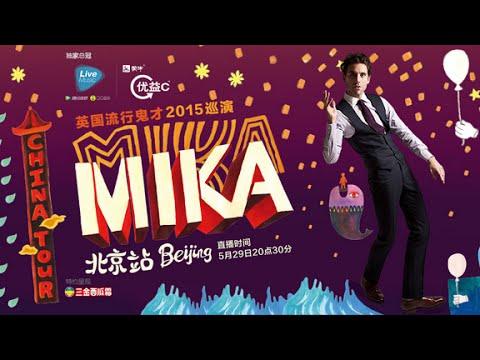 Mika - Concert Beijing (Chine) - 29.05.2015