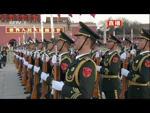 Chinese National Anthem (2018 New Year Flag-raising in Beijing)