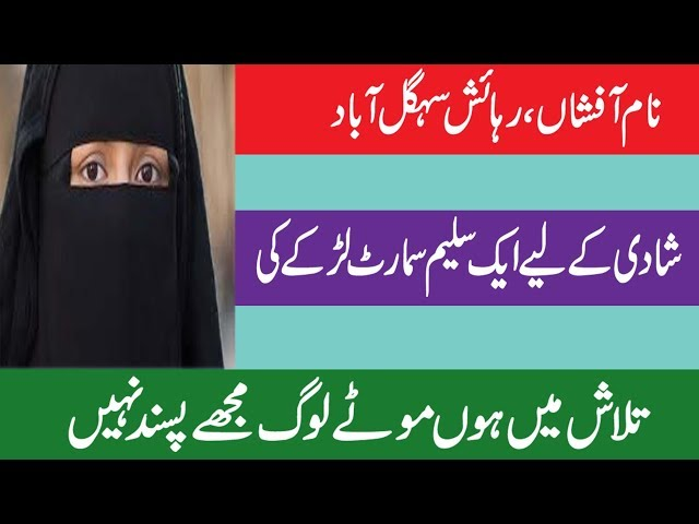 Today rishta for female Afshaan ,This girl is very prity,detail inurdu.
