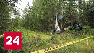 На Аляске столкнулись два самолета - Россия 24