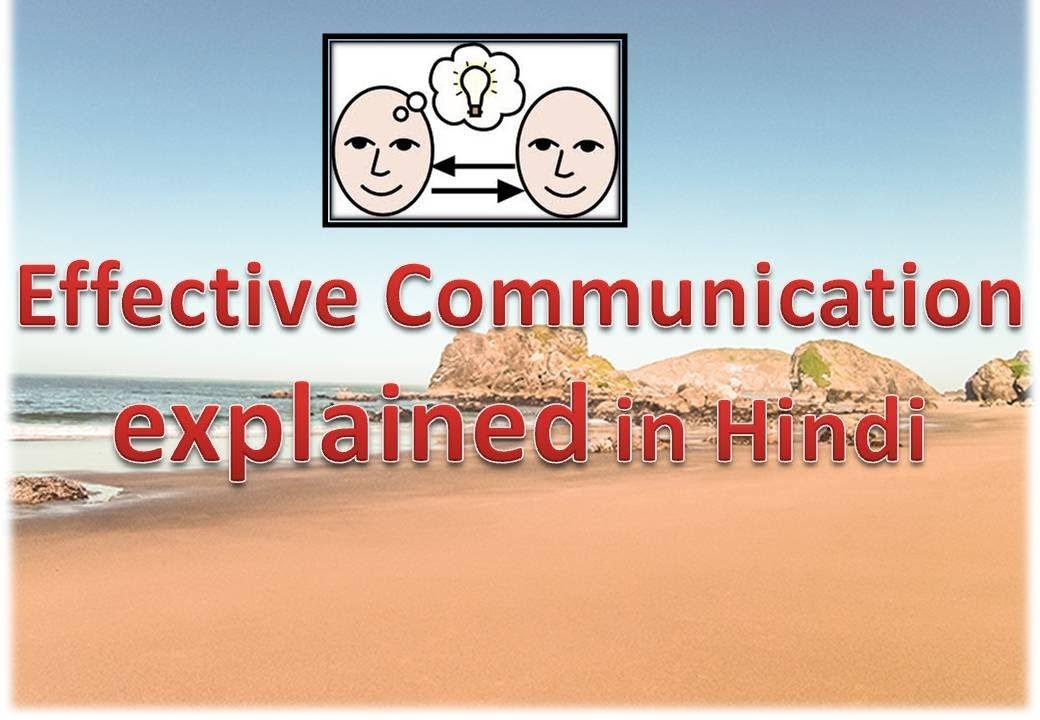 Tda 1 Communication & Professional Relationships