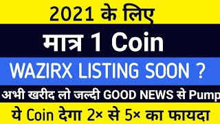 Pump Soon 1 Small Coin for long term 2021   High Profitable CryptoCurrency 2021   Best Exch