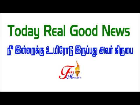 fireministry 21-5-2018 Today real good news