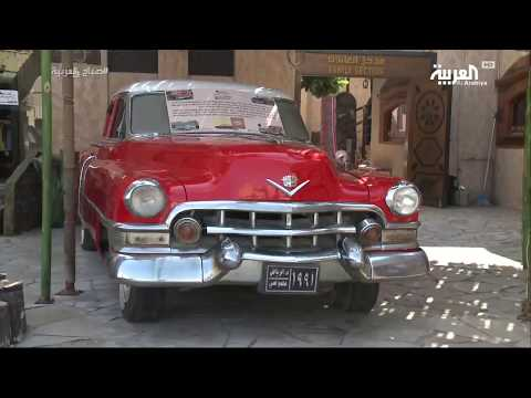 Day 07 - East Saudi Arabia -  Travel Show