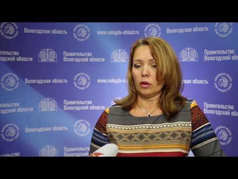 управляющий Вологодским региональным отделением Фонда социального страхования РФ Наталия Медведева