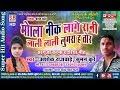 Romiyo Lileshwar i love you