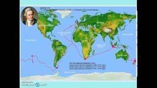 Десять великих путешественников(Для уроков географии-5 класс., 2016-10-20T12:40:10.000Z)