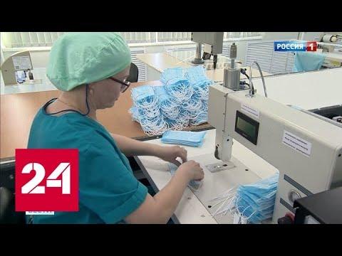 Завышение цен на медицинские маски: ФАС начала масштабную проверку аптек - Россия 24