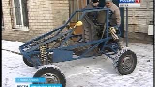 Школьник из Слободского сконструировал багги - самодельный автомобиль (ГТРК Вятка)