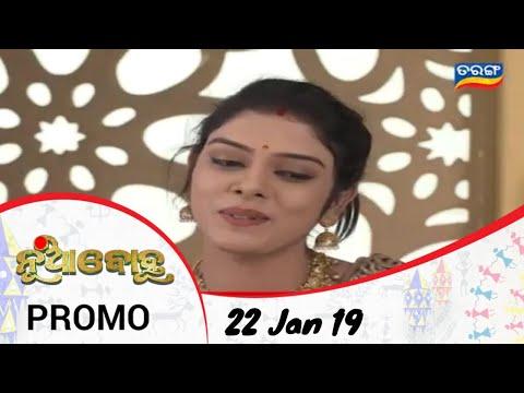 Thiyagam - Sun TV Tamil Serial | Episode 246 | Vision Time