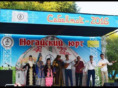 познакомлюсь с крымским татарином в москве