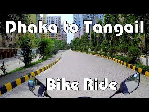 Dhaka Tangail Bike Ride | Dhaka to Tangail | Highway Bike Ride | Bike Riding
