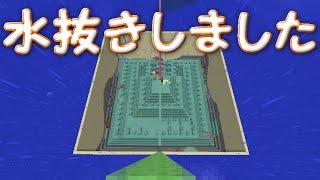 Minecraftを気分的にゆっくり実況part34 thumbnail