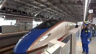 北陸新幹線E7系はくたか 黒部宇奈月温泉駅 到着シーン
