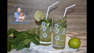 Рецепт мохито в домашних условиях со спрайтом. Освежающий напиток для всей семьи