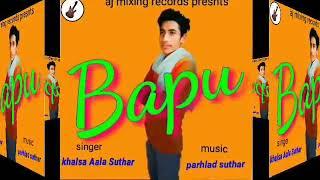 R nait new song 2800 new Punjabi song