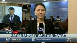 Итоги социально-экономического развития страны обсуждают в Правительстве