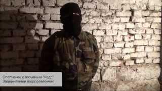 Украина 11 03 2015 Луганск Был предотвращен терракт Война на Украине продолжается. ШОК!