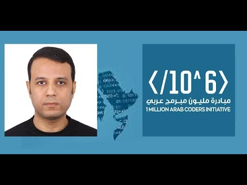"1Million Arab Coder ""Data Analysis"""