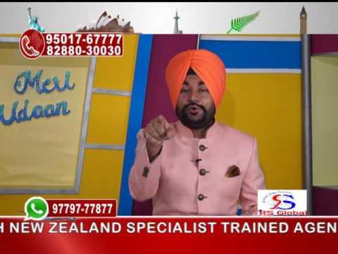 Best Study/Tourist Visa Consultant in Jalandhar- Mr. Sukhchain Singh Rahi- RS GLOBAL