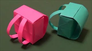 Repeat youtube video 「ランドセル」立体折り紙
