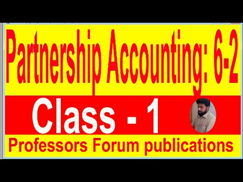 [BANGLA]  Partnership Admission 1
