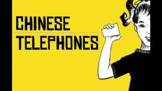 Chinese Telephones - 08 - I Think I Can Breathe