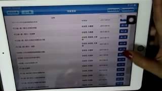 Publication Date: 2019-07-23 | Video Title: 天主教培聖中學 生物科 F4 高中預習説明