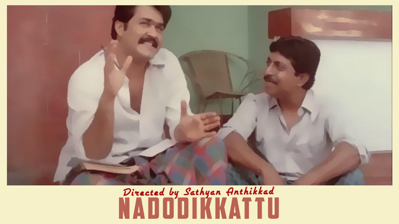 Check for the intresting facts of Nadodikattu Movie || Latest Malayalam Film News & Gossips