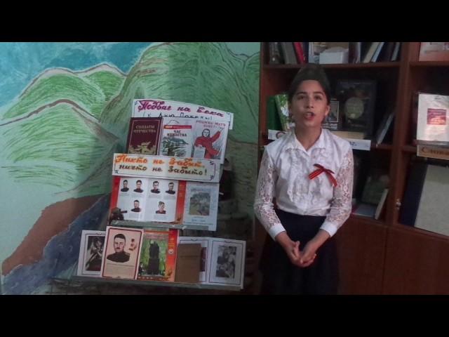 Изображение предпросмотра прочтения – АнжеликаЗаирбекова читает произведение «Фотография вложена в старую книжку» СветланыОдинокой
