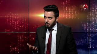 ما الذي ستقدمه المليشيا الشيعية للحوثيين؟  مع ياسين التميمي    حديث المساء