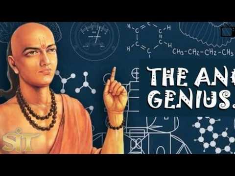 प्राचीन भारत के महान वैज्ञानिक // GREAT SCIENTISTS OF ANCIENT INDIA