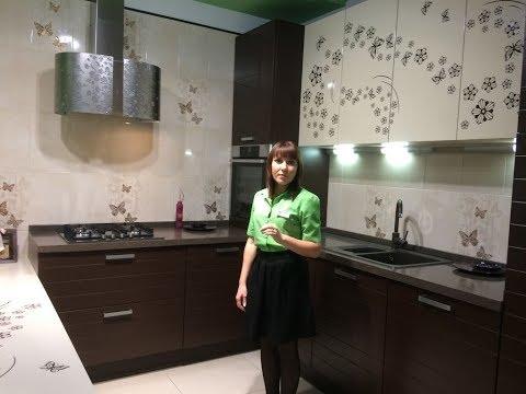 Распродажа: кухонный гарнитур «Белла»